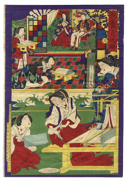 Weaving Silk and Presenting Cloth to the Emperor and Empress by Chikashige (active circa 1869 - 1882)
