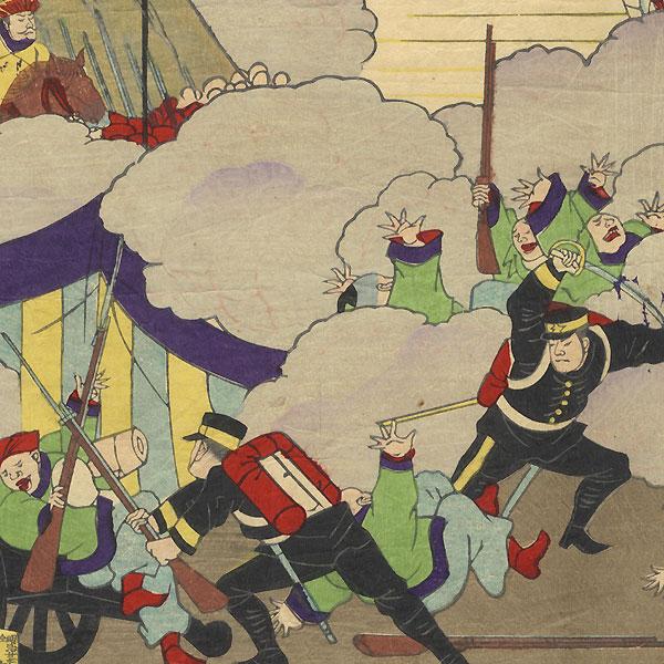 Fuji Arts Overstock Diptych - Exceptional Bargain! by Kunisada III (1848 - 1920)