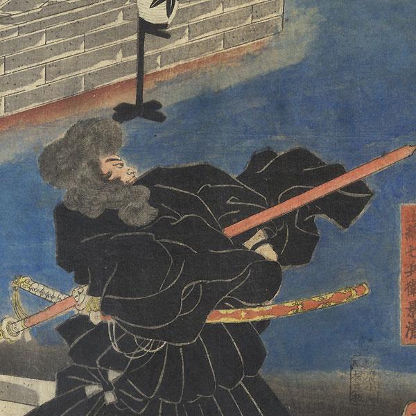 Fuji Arts Overstock Triptych - Exceptional Bargain! by Kuniyoshi (1797 - 1861)