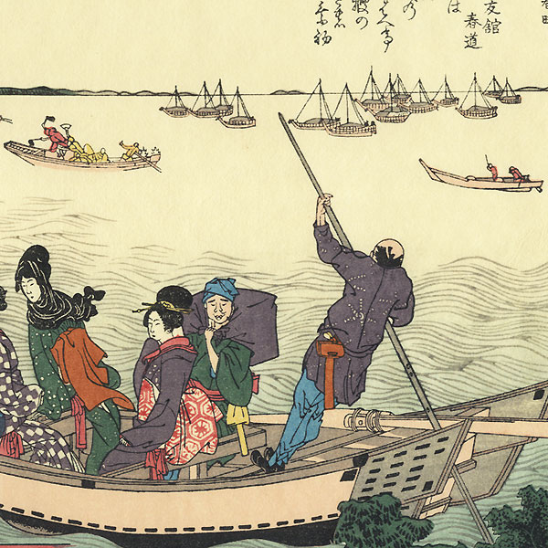 Spring Dawn in the Provinces of Awa, Shimosa, and Kazusa by Hokusai (1760 - 1849)