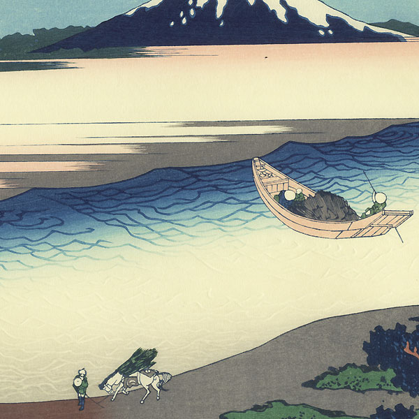 The Tama River in Musashi Province, Edo by Hokusai (1760 - 1849)