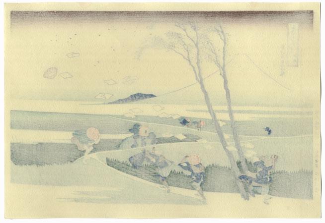 Ejiri in Suruga Province by Hokusai (1760 - 1849)