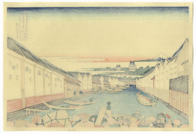 The Nihon Bridge in Edo by Hokusai (1760 - 1849)