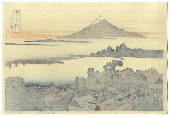 Dawn at Isawa in Kai Province by Hokusai (1760 - 1849)