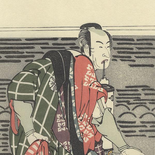 The Actor Matsumoto Koshiro IV as Banzui Chobei by Hokusai (1760 - 1849)