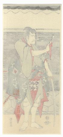 Ichikawa Kokazo III as Shirai Gompachi by Hokusai (1760 - 1849)