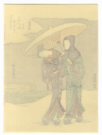 Winter Stroll by Koryusai (1735 - 1790)