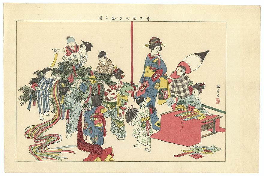 Tanabata Festival by Meiji era artist (not read)