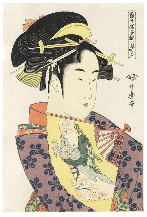 Dojoji by Utamaro (1750 - 1806)