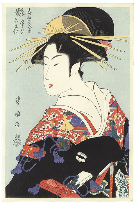 Yosooi of the Matsuba by Toyokuni I (1769 - 1825)