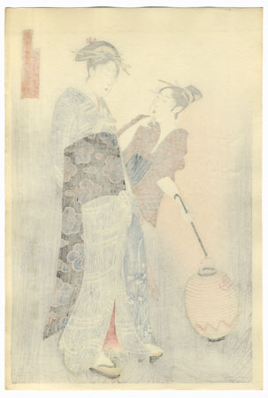 Visiting Komachi  by Toyokuni I (1769 - 1825)