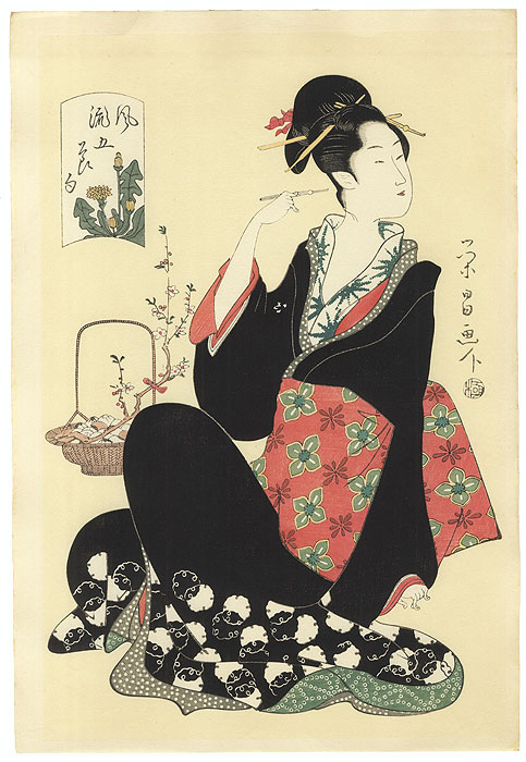 Doll's Day by Eisho (active circa 1790 - 1799)