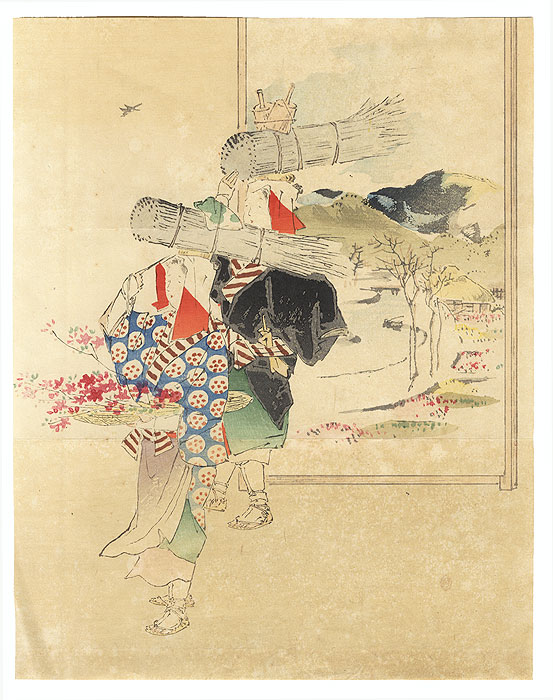Offered in the Fuji Arts Clearance - only $24.99! by Mishima Shoso (1856 - 1928)