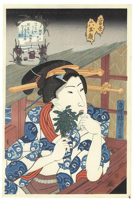 The Chofu Jewel River  by Toyokuni III/Kunisada (1786 - 1864)