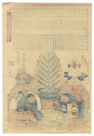 Offered in the Fuji Arts Clearance - only $24.99! by Kunimori II (active circa 1840 - 1860)