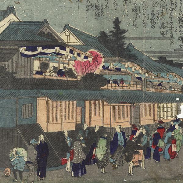 Ultimate Clearance - $14.50! by Sadanobu II (1848 - 1940)