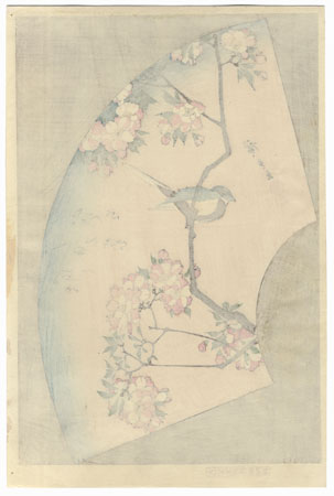 Cherry Blossoms and Bird Fan Print by Hiroshige (1797 - 1858)