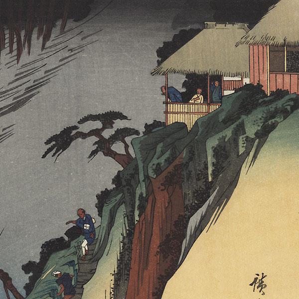 Nunobiki Waterfall in Settsu Province by Hiroshige (1797 - 1858)
