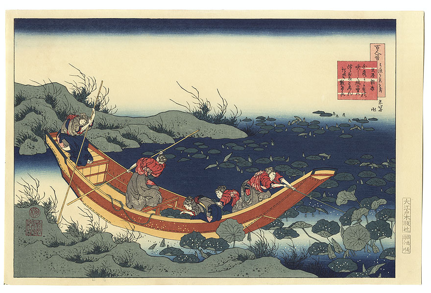 Poem by Bunya no Asayasu by Hokusai (1760 - 1849)