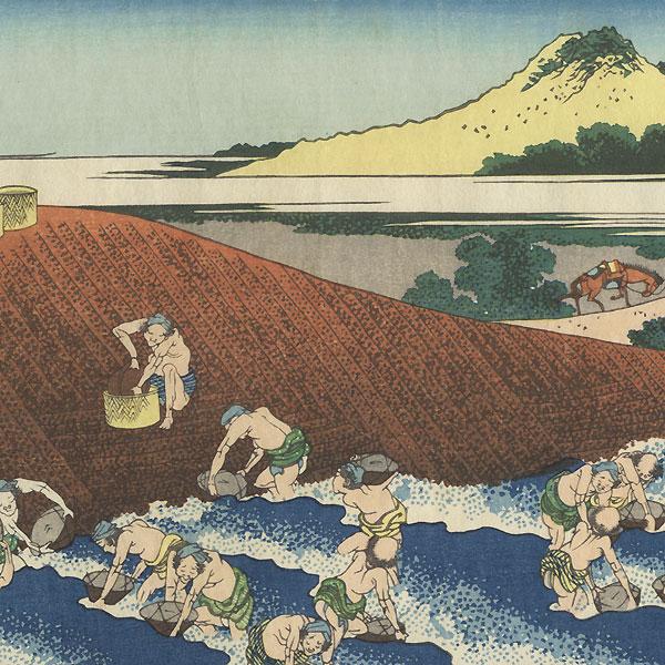 Basket Fishing at the Kinu River by Hokusai (1760 - 1849)