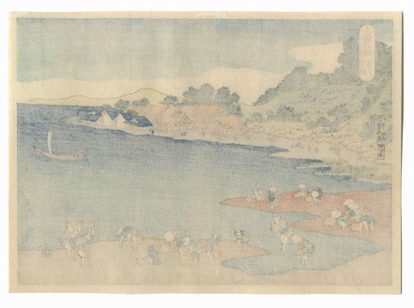 Digging Shellfish at Noboto in Shimosa Province by Hokusai (1760 - 1849)