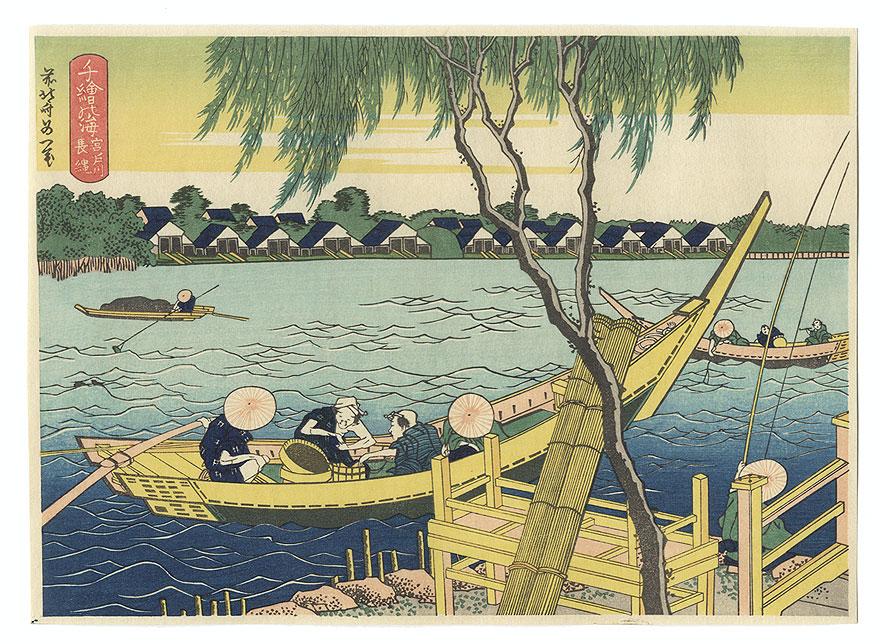 Line-fishing on the Miyato River by Hokusai (1760 - 1849)