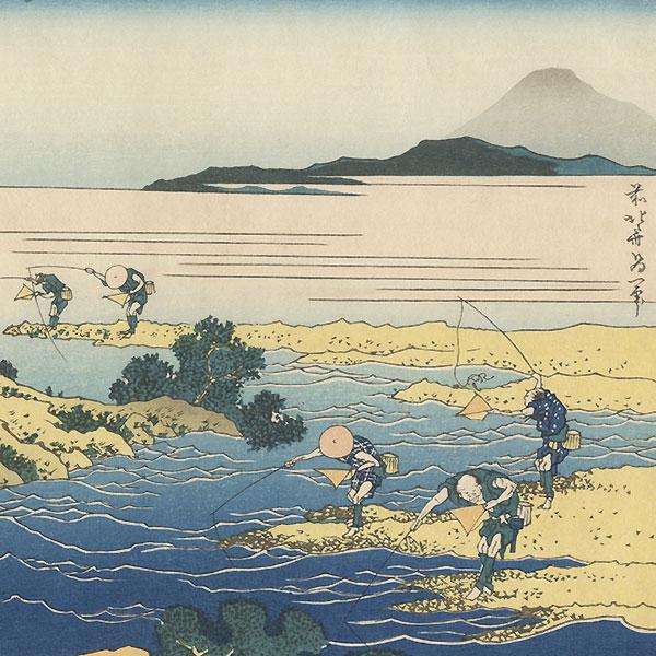Fly Fishing by Hokusai (1760 - 1849)