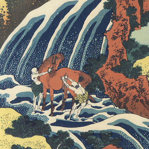 The Waterfall at Yoshino Where Yoshitsune Washed His Horse  by Hokusai (1760 - 1849)