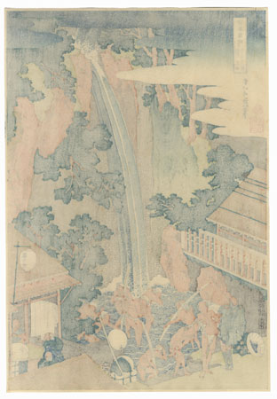 Roben Waterfall at Oyama in Sagami Province  by Hokusai (1760 - 1849)