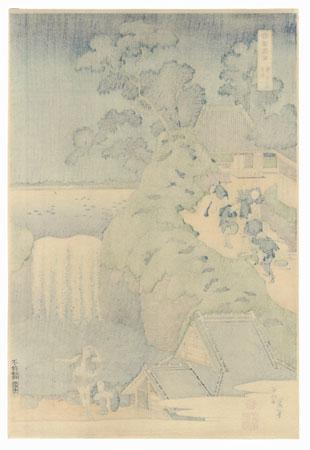 Aoigaoka Waterfall in Edo  by Hokusai (1760 - 1849)