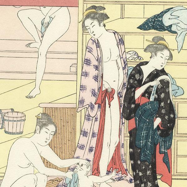 Fine Old Reprint Clearance! A Fuji Arts Value by Edo era artist (unsigned)