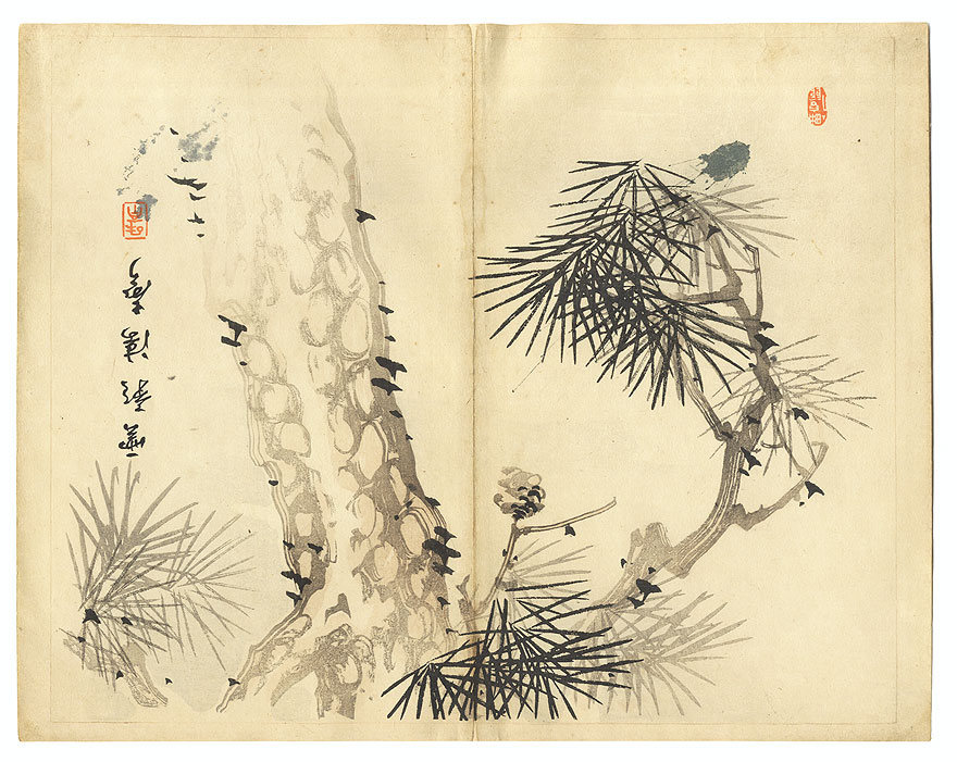 Offered in the Fuji Arts Clearance - only $24.99! by Taki Katei (1830 - 1901)