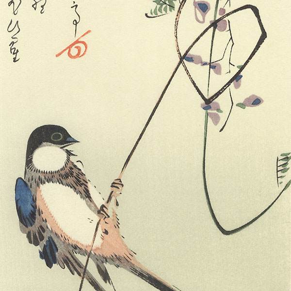 Bird and Wisteria by Hiroshige (1797 - 1858)