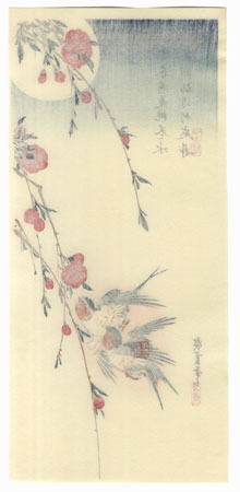 Swallows, Peach Blossoms, and Moon by Hiroshige (1797 - 1858)