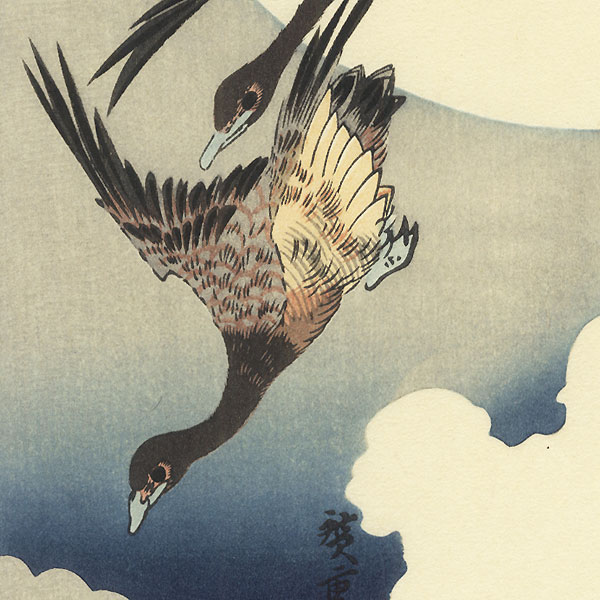 Wild Geese against the Full Moon by Hiroshige (1797 - 1858)