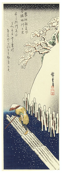 Winter: Snow on the Sumida River  by Hiroshige (1797 - 1858)