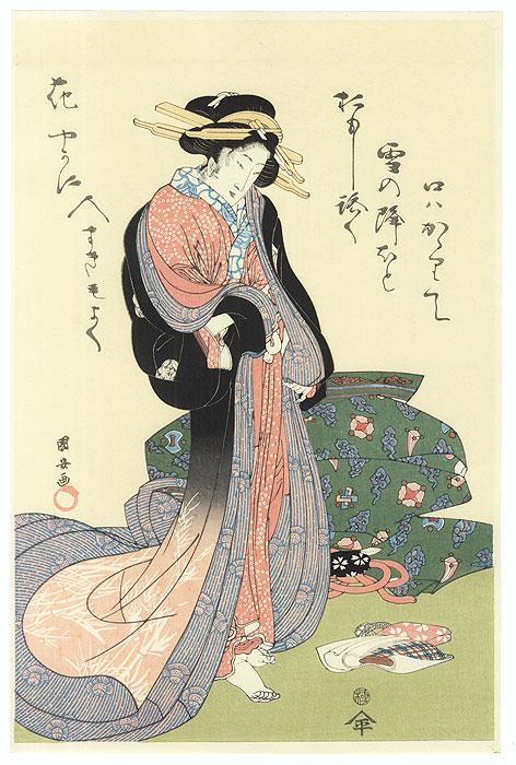 Tired by Kuniyasu (1794 - 1832)