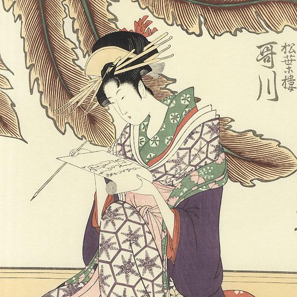 Utagawa of the Matsubaya by Utamaro (1750 - 1806)