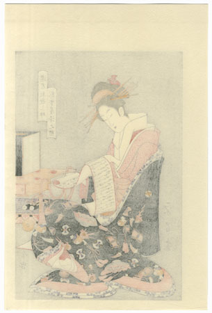 Courtesan Reading a Letter by Eisho (active circa 1790 - 1799)