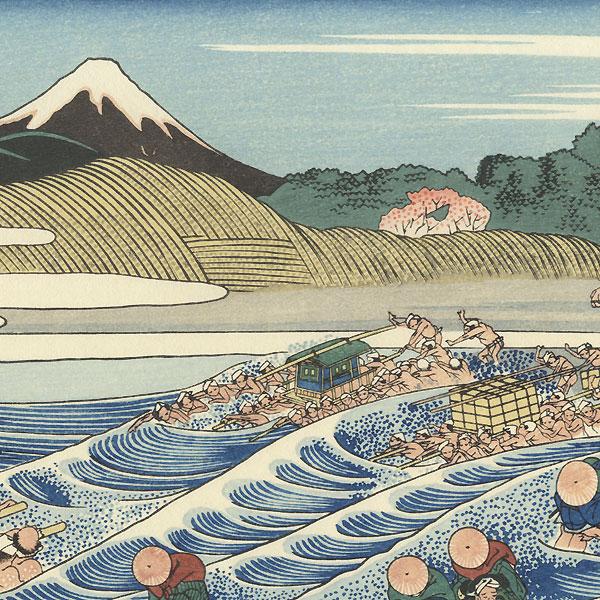 Fuji from Kanaya on the Tokaido Road by Hokusai (1760 - 1849)