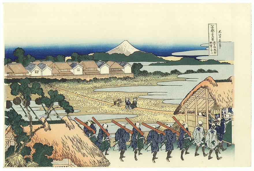 Fuji Seen from the Senju Pleasure Quarters by Hokusai (1760 - 1849)