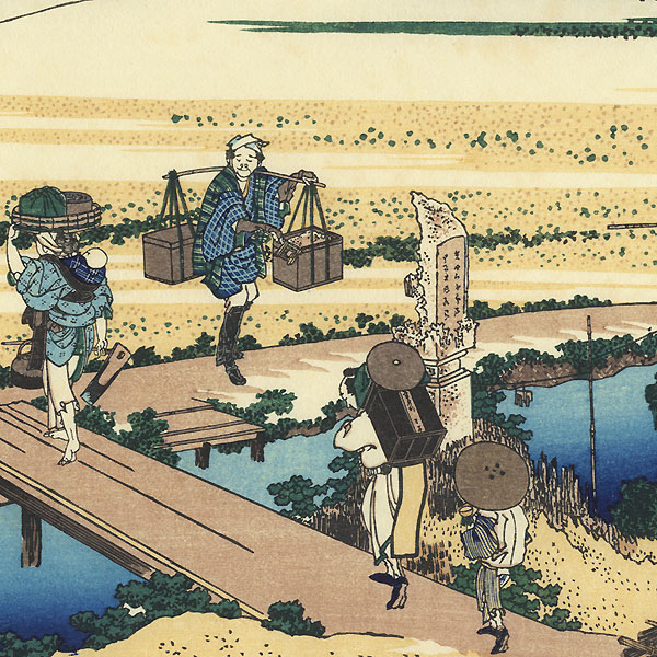 Nakahara in Sagami Province by Hokusai (1760 - 1849)