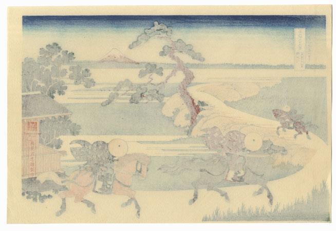 Sekiya Village on the Sumida River by Hokusai (1760 - 1849)