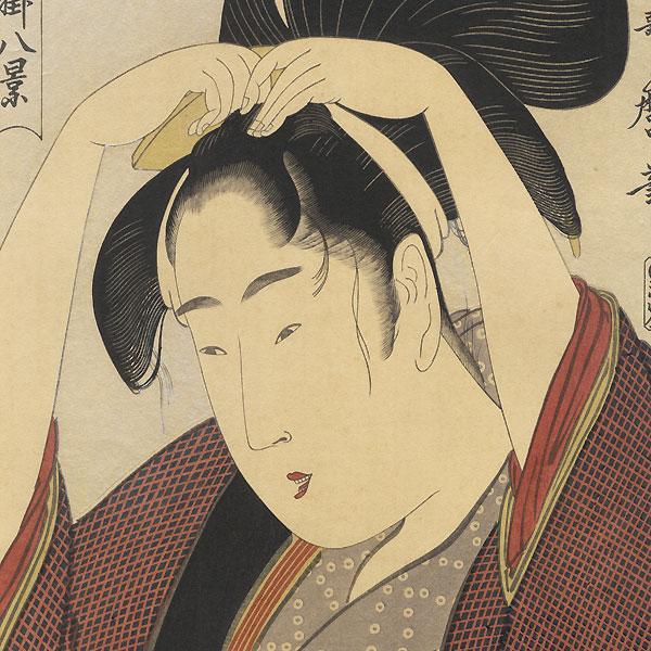 Beauty Combing Her Hair by Utamaro (1750 - 1806)