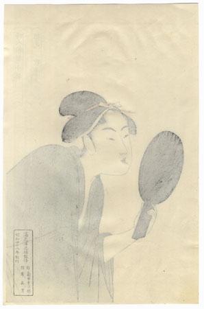 The Interesting Type by Utamaro (1750 - 1806)