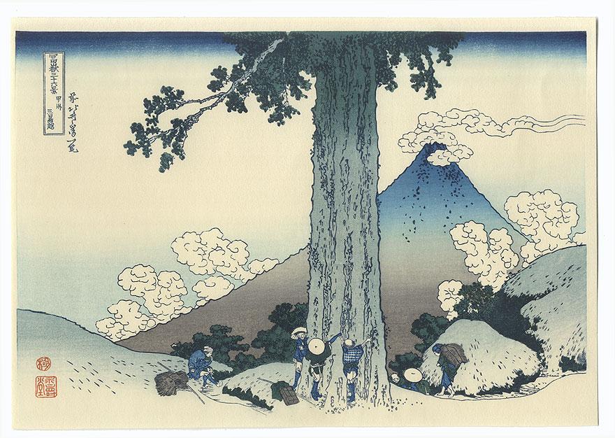 Mishima Pass in Kai Province by Hokusai (1760 - 1849)