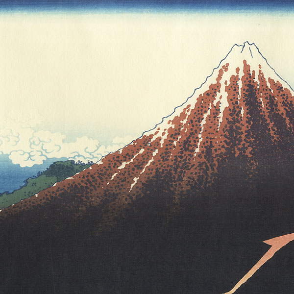 Thunderstorm Beneath the Summit by Hokusai (1760 - 1849)