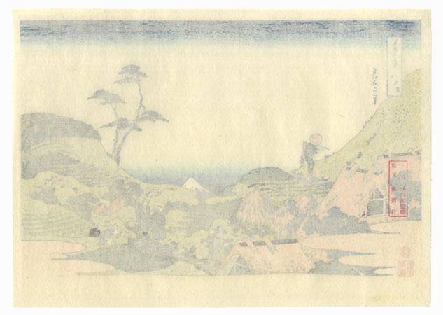 Lower Meguro by Hokusai (1760 - 1849)