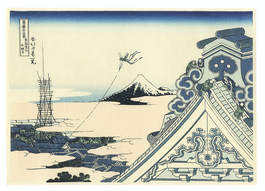 Honganji Temple at Asakusa in Edo by Hokusai (1760 - 1849)