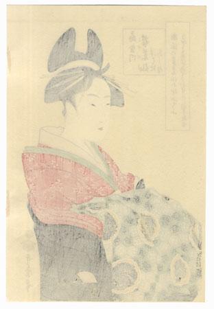 Miyahito of the Ogiya by Utamaro (1750 - 1806)